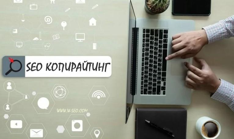 Качествен SEO копирайтинг от дигитална агенция ВИСЕО ЕООД