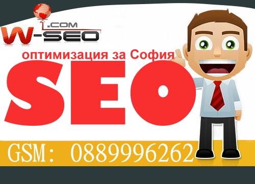 SEO услуги на топ цени от VISEO LTD