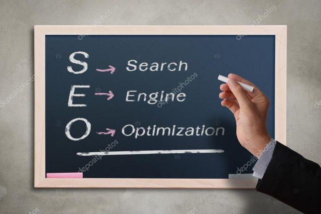 SEO оптимизиране на сайтове за Гугъл