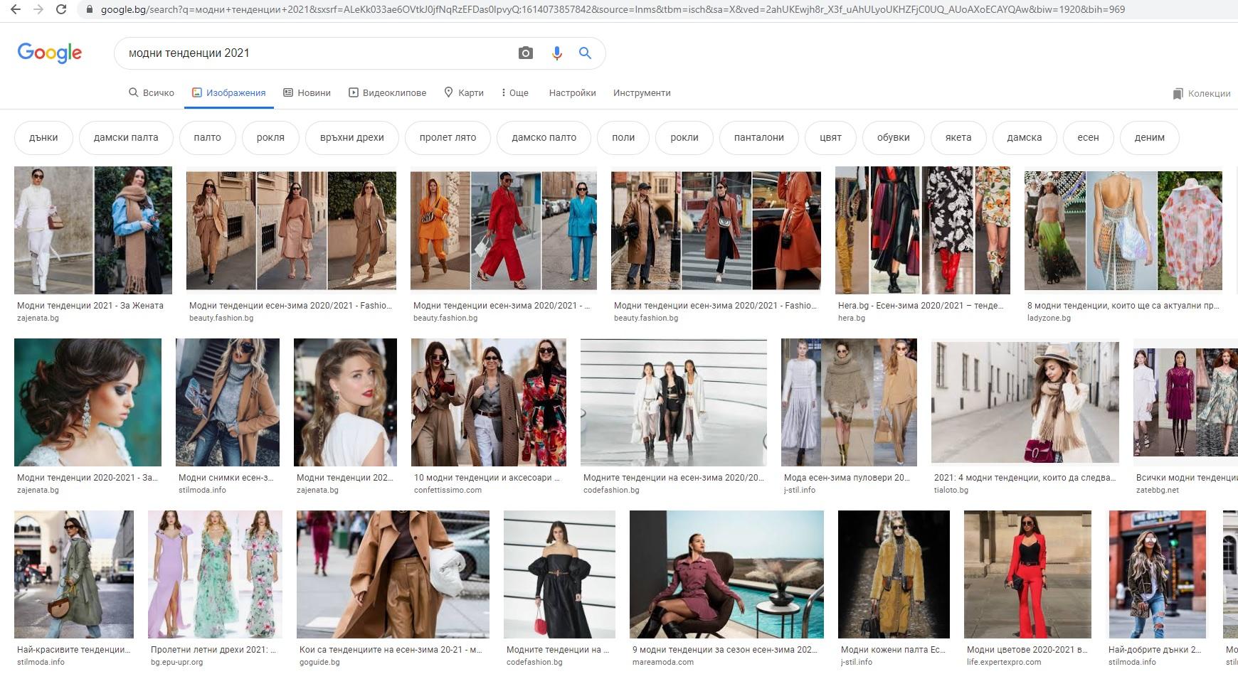 SEO оптимизация на изображения