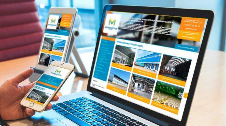 Сайт с отзивчив дизайн