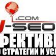 SEO оптимизация София